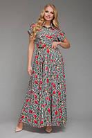 Платье длинное Алена Розы (48-54), фото 1