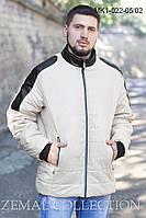 Демисезонная куртка мужская (р.48-54)