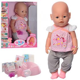 Кукла Пупс Baby Born (Беби Борн) 8020-447. 42 см, 9 функций, 9 аксессуаров