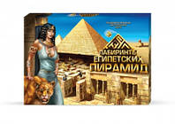 Игра лабиринты египетских пирамид