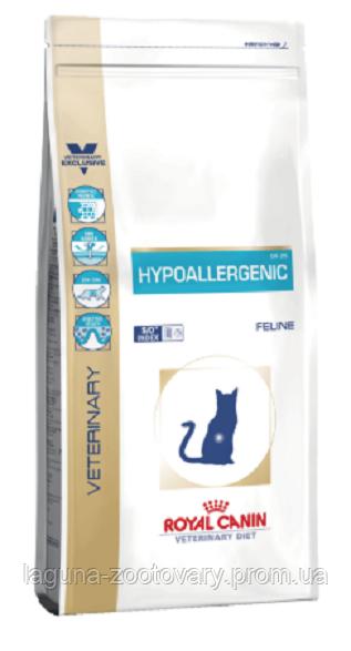 Корм для кошек при пищевой аллергии или непереносимости, 2,5кг/ Роял Канин HYPOALLERGENIC FELINE