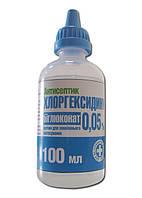 Хлоргексидину биоглюконат 100 мл с капельницей