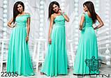 Шикарное вечернее платье в пол  от ТМ Balani  р.42-46, фото 4