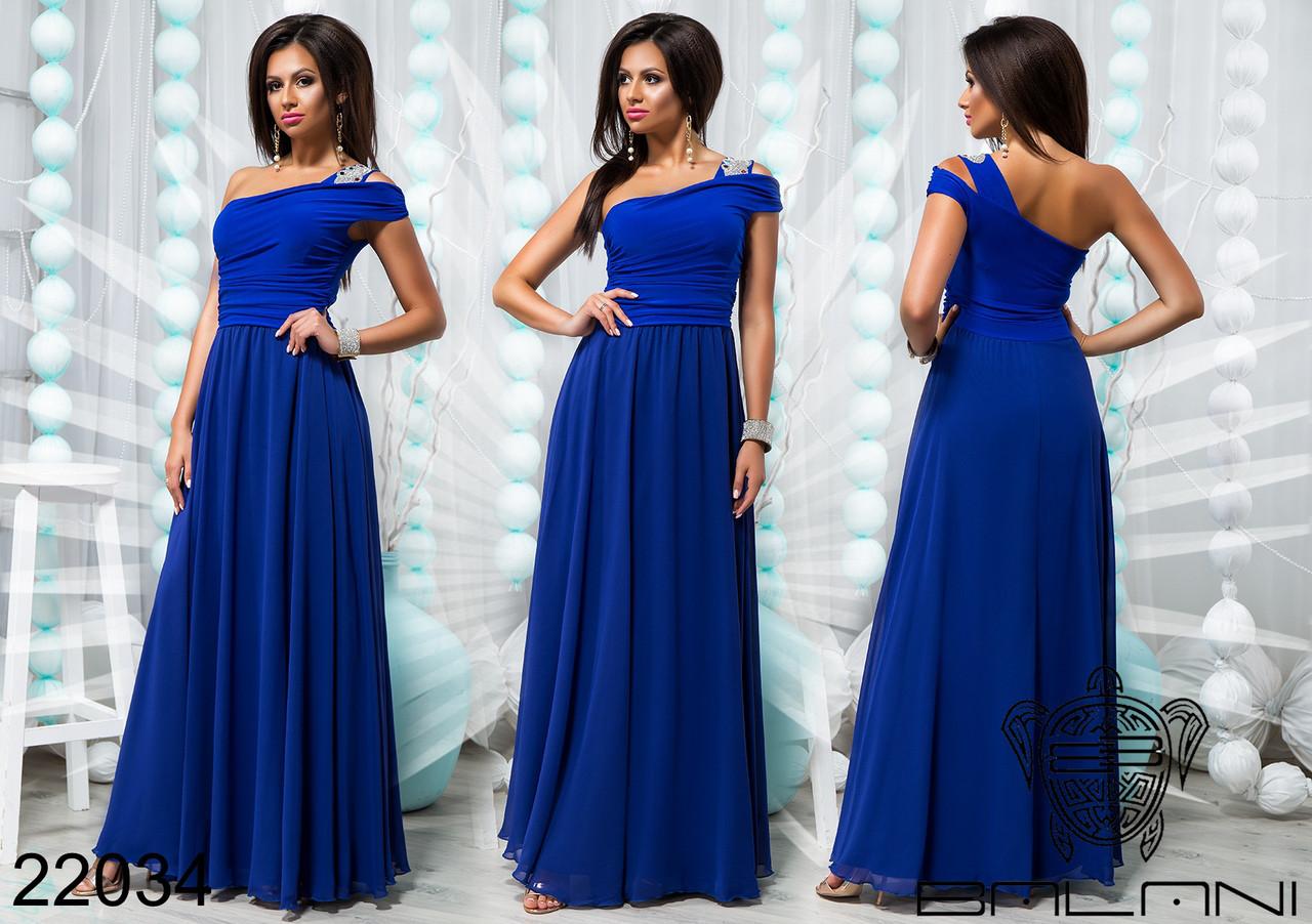 Шикарное вечернее платье в пол  от ТМ Balani  р.42-46