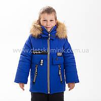 "Детская зимняя куртка ""Ричард"",Новинка ,Зима 2019 года, фото 1"