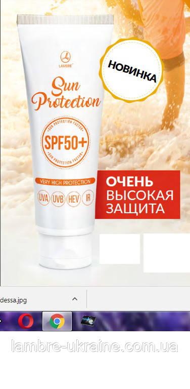 SUN PROTECTION CREAM SPF50+ ЗАЩИТНЫЙ КРЕМ ДЛЯ ЛИЦА И ТЕЛА 80 мл.