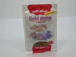Корм для рыб Аквариус Беби меню мини гранулы уп 40 г
