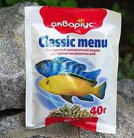 Корм для рыб Аквариус классик 40г