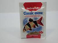 Корм для рыб Аквариус Классик меню тонущие пеллеты 40г
