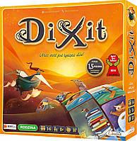 Гра Діксіт (Dixit)