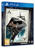 Batman: Return to Arkham (Тижневий прокат запису)