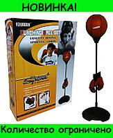 Детская боксерская груша Punching Ball Set!Розница и Опт