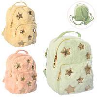 Меховой рюкзак со звездами из кожзама белый