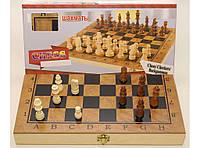 3в1. Шахматы, шашки, нарды. ДЕРЕВО (39,5 Х 39,5 СМ). I5-52