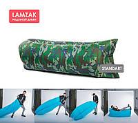 """Надувной диван """"lamzak"""" стандарт"""