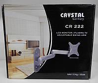 "Кронштейн Grystal Germany CR 222-(12""24)"