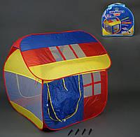 Палатка-домик в сумке. 107 см × 104 см × 111 см