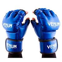 Рукопашные перчатки Venum синие VM364-LB