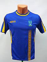 Футбольная форма детская Украина в стиле Joma ЧМ 2018 синяя