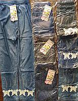 """Детские лосины""""Малыш """"джинсы , фото 1"""
