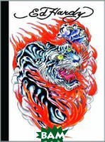 Hardy Ed Flaming Tiger: Composition Books