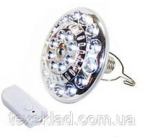 Світлодіодна лампа на акумуляторі 239 LED