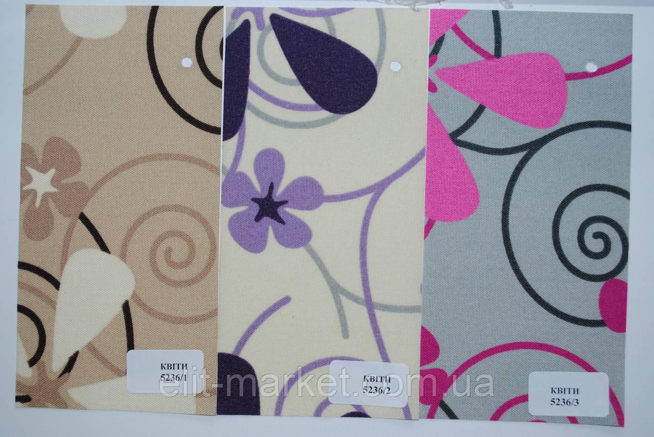 Ткань для рулонных штор Квіти