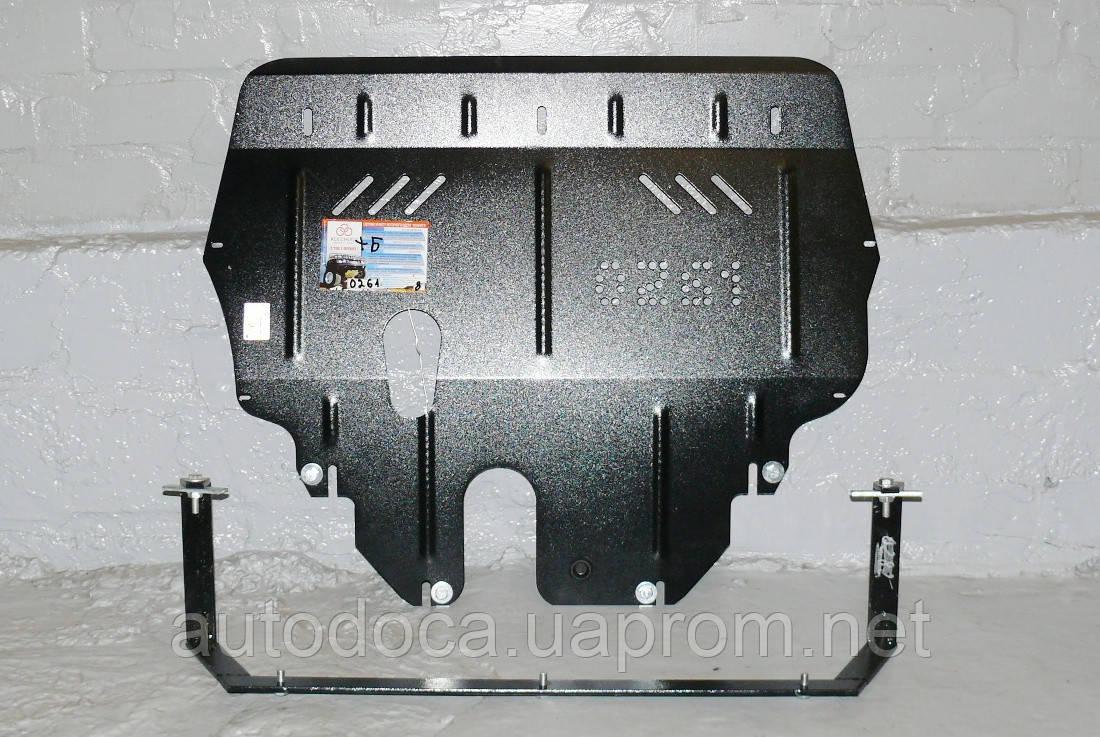 Защита картера двигателя и кпп Seat Ibiza 2001-2010