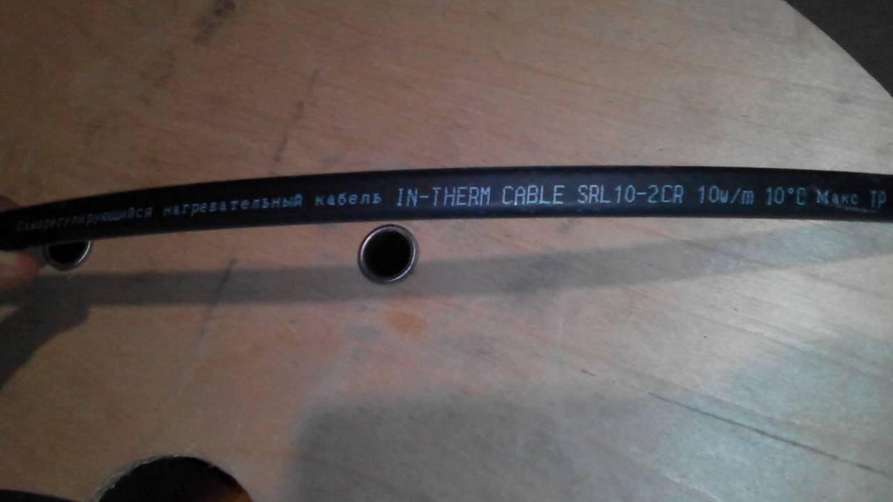 Саморегулируемый кабель srl40-2cr 40w