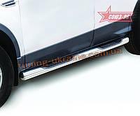 Пороги с проступями d76 Союз 96 на Ford Kuga 2013