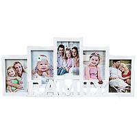 Фотоколлаж Семейное дерево 5 фото 54*24*2 см (190I/white)