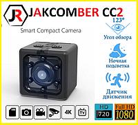 Мини видео камера Full HD JAKCOMBER CC2 Датчик Движения, Ночная подсветка! Бесплатная Доставка!