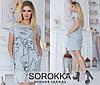 Приталенное платье больших размеров 48+ с накаткой арт 6166-438, фото 3