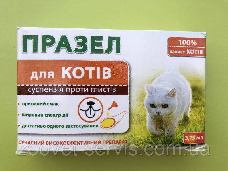 Празел-суспензия от глистов для кошек 3,75 мл