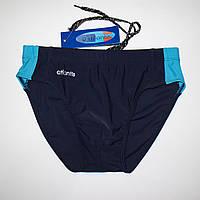 9c82d63421c4f Пляжные шорты мужские оптом в Украине. Сравнить цены, купить ...