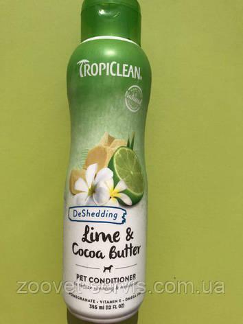 Кондиціонер для собак і котів лайм і какао-масло Tropiclean 355 мл, фото 2