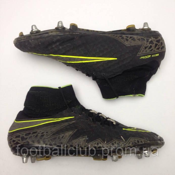 Nike Hypervenom Phantom II SG