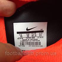 Nike Hypervenom Phatal II DF FG, фото 3