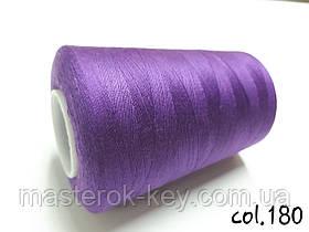 Швейная нитка армированная Kiwi 20/2 №180 оттенок фиолетовый