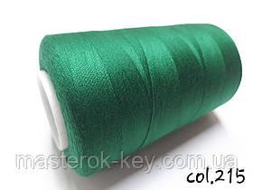 Швейная нитка армированная Kiwi 20/2 №215 оттенок зеленый