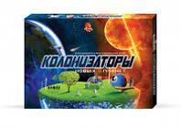 Игра колонизаторы новых планет