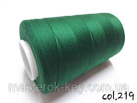Швейная нитка армированная Kiwi 20/2 №219 оттенок зеленый