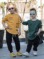 Костюм Детский двунитка стильный(девочка и мальчик)горчица