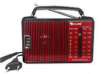 Радиоприемник Golon A08AC