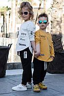 Костюм Детский двунитка стильный(девочка и мальчик)белый