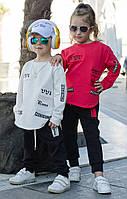 Костюм Детский двунитка стильный(девочка и мальчик)коралловый