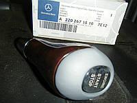 Ручка переключения передач / ручка акпп серая кожа на Mercedes (Мерседес) S W220 (оригинал) A22026715107E12