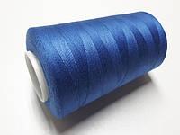 Швейная нитка армированная Kiwi 20/2 №287 оттенок синий