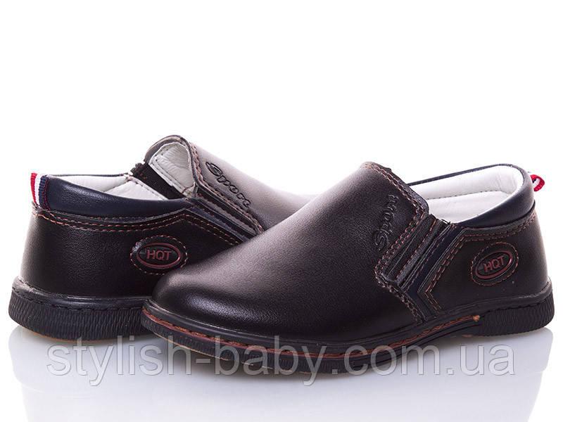Детская обувь оптом в Одессе 2018. Детские туфли бренда M.L.V. для мальчиков (рр. с 26 по 31)