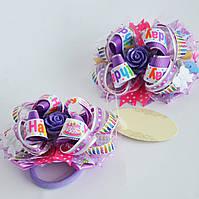 Подарочный набор. Резинка для волос. Happy Birhday., фото 1